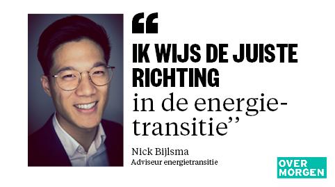 Nick Bijlsma