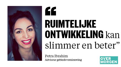 Petra Ibrahim