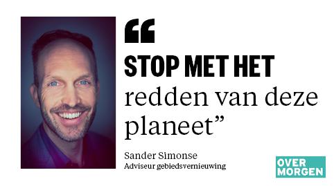 Sander Simonse