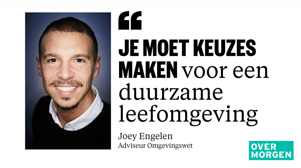 Joey Engelen