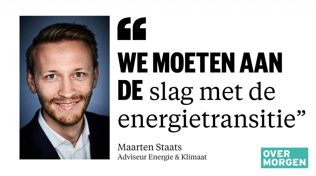 Maarten Staats