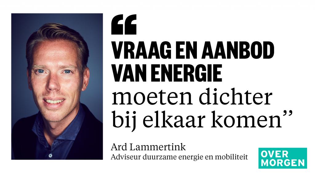 Ard Lammertink