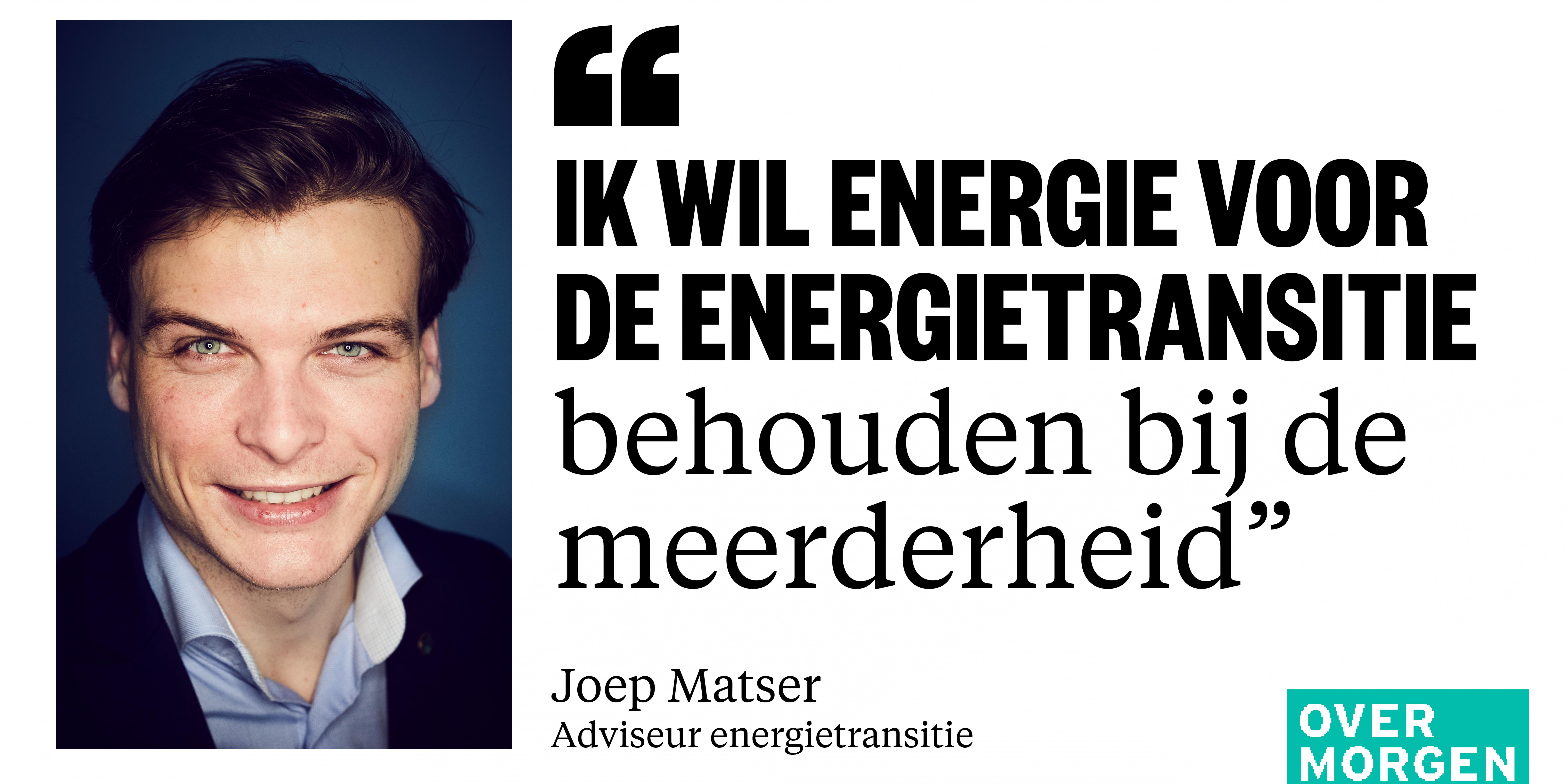 Joep Matser