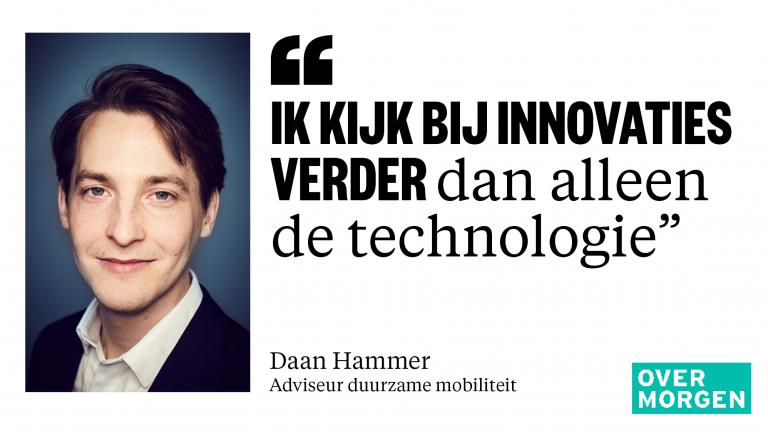 Daan Hammer