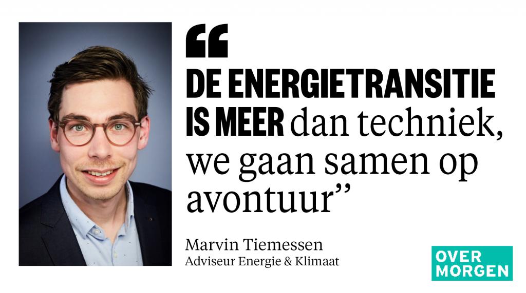 Marvin Tiemessen